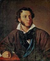 Александр Сергеевич Пушкин (Фото: Wikimedia Commons, Free Domain)