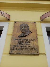В этом доме жил Яромир Вейвода, Фото: Екатерина Сташевская, Чешское радио - Радио Прага