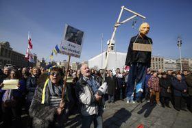 Пикет перед Посольством РФ в Киеве, Фото: ЧТК