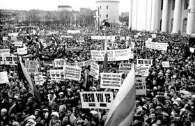 Вильнюс, Кафедральная площадь, фото: Архив посольства Литвы в Чехии