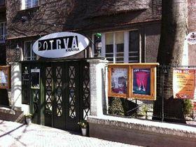 Кафе Potrvá, Фото: официальный сайт кафе Potrvá