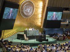 Le secrétaire général de l'ONU Antonio Guterres au sommet sur le climat, photo: ČTK/AP/Mary Altaffer