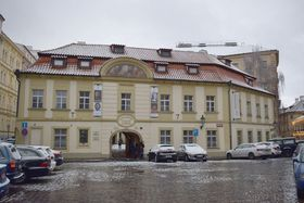 Музей Напрстека, фото: Екатерина Сташевская