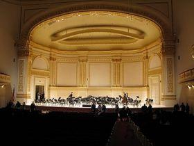 Carnegie Hall, photo: Wholtone, Public Domain