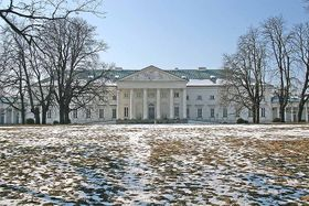 El palacio Kacina, foto: Zp, CC BY-SA 3.0 Unported