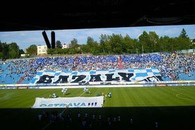 Стадион Baník Ostrava (Фото: Катержина Данькова, Чешское радио)