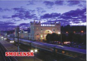 Открытка из Смоленска, Фото: Радио Прага