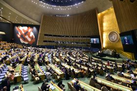Miloš Zeman addresses the 72nd session of the United Nations General Assembly, photo: CTK