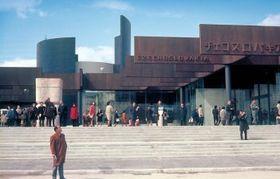 Expo58, foto: České centrum vMiláně