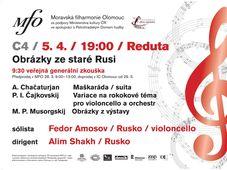 Фото: Моравская филармония Оломоуц