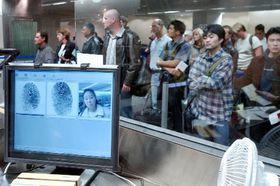 Bezpečnostní opatření na letišti vUSA, foto: ČTK