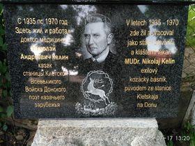 Памятная доска Николаю Андреевичу Келину, Фото: Архив А. Келина