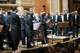 La Philharmonie tchèque, photo: ČTK