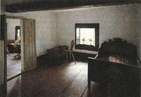 Museo de Josef Jungmann en Hudlice, foto: Página web oficial del pueblo de Hudlice