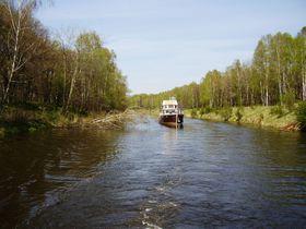 Donau-Oder-Kanal (Foto: Janusz Niemczuk, Wikimedia Commons, CC BY 3.0)