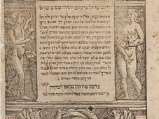 Foto: Archivo del Museo Judío de Praga