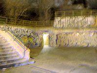 Le bunker de Parukarka