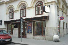 Чешский центр Венa