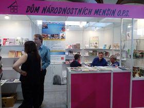«Мир книги-2016», стенд национальных меньшинств, Фото: Екатерина Сташевская, Чешское радио - Радио Прага