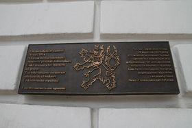 Мемориальная доска, посвященная чехословацким легионерам, Фото: Jana Deckerová/www.army.cz