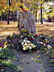 Памятник Украинской повстанческой армии, фото: Виктор Корниенко, Wikimedia Commons, CC BY-SA 3.0