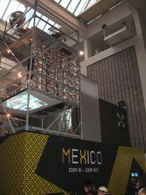 El pabellón de México
