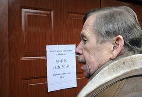 Václav Havel, foto: ČTK