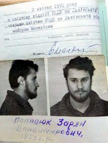 Документы из личного дела Зоряна Попадюка в КГБ, Фото: архив Зоряна Попадюка