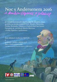 Плакат «Ночь с Андерсеном» 2016