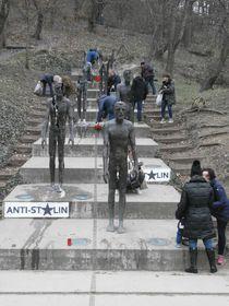 Памятник жертвам коммунизма в Праге, Фото: Игорь Будыкин