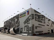 Чешский павильон на EXPO 2010 (Фото: ЧТК)