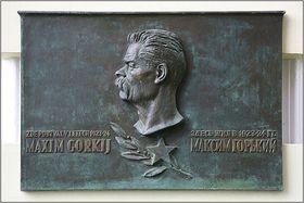 Мемориальная доска А. М. Горькому на здании отеля Максим, Фото: Катерина Айзпурвит