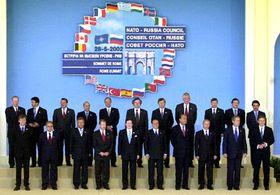 NATO summit in Italy, photo: CTK