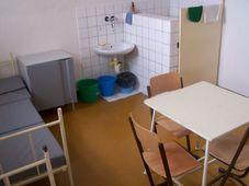 Foto: Archiv des Gefängnisdienstes der Tschechischen Republik)