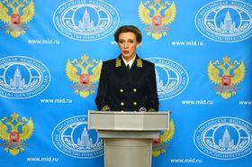 Мария Захарова, фото: ДИП МИД РФ, CC BY-SA 4.0