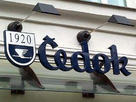 Чешский туроператор «Чедок» / Čedok (Фото: Ян Розенауэр, Чешское радио)