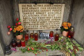 Мемориальная доска, фото: Владимир Поморцев