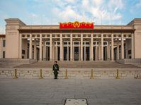 Pékin, photo: derwiki / Pixabay, CC0