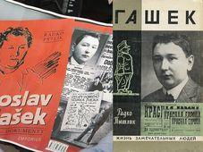 Фото: Архив Чешского радио - Радио Прага