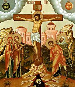 Икона «Распятие Иисуса Христа»