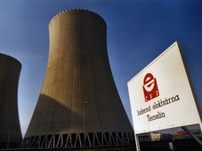 Фото: IAEA Imagebank, Wikimedia Commons, CC BY-SA 2.0