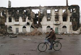 Украина (Фото: ЧТК)