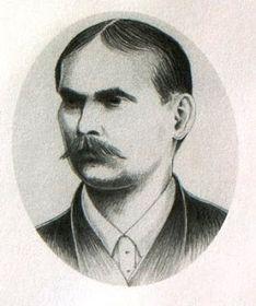 Ondřej Boleslav Petr