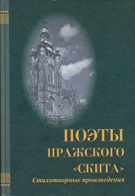 Иллюстративное фото: издательство Росток