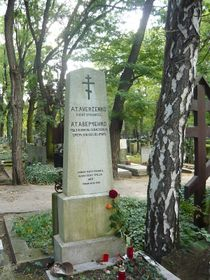 надгробие писателя Аркадия Аверченко, Фото: открытый источник