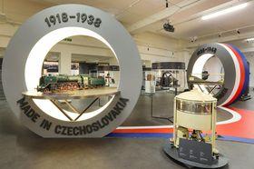 Фото: Архив Национального технического музея