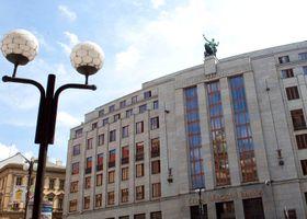 Здание Чешского национального банка, Фото: Филип Яндоурек, Чешское радио