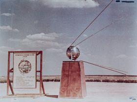 Spoutnik-1, photo: Mil.ru, CC BY 4.0