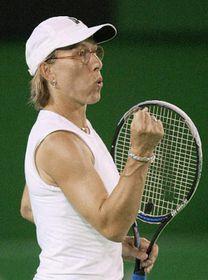 Martina Navratilova (Photo: CTK)