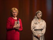 Dana Vargová, photo: Lukáš Zentel / Site officiel du prix Mémoire de la nation